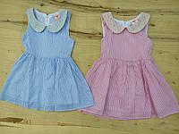 Платье для девочки . Размер: 98, 104,110, 116, 122, 128.