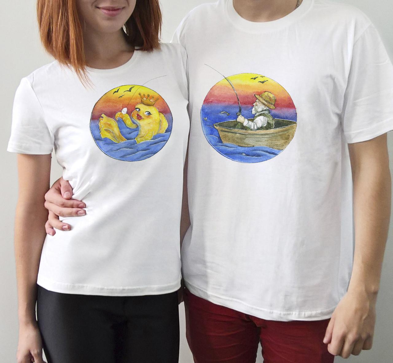 """Парные футболки """"Рыбак и рыбка"""""""