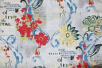 Обивочная ткань для мебели Принт Селин 2 (CELEEN 2)