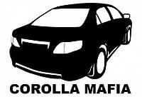 Виниловая наклейка на авто -corolla мафия (от 12х15 см)