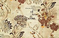 Обивочная ткань для мебели Принт Селин 8 (CELEEN 8)