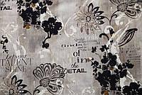 Обивочная ткань для мебели Принт Селин 7 (CELEEN 7)