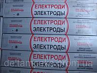 Электроды НИИ-48Г диаметр 5,0 мм