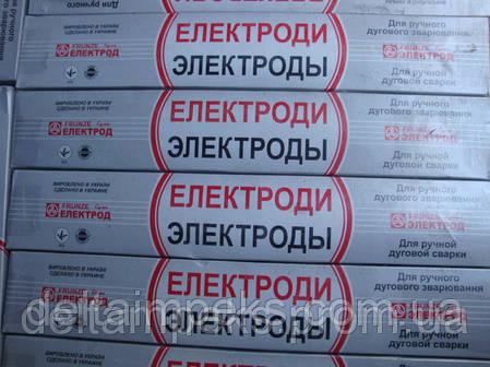 Электроды НИИ-48Г диаметр 5,0 мм, фото 2
