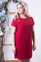 Красивое женское платье Nona  красный  (50-56)