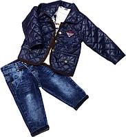 Демисезонная куртка для мальчика + джинсы + реглан (комплект) размер 74 80