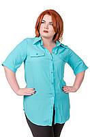 Рубашка женская размер плюс Классика бирюза 52-56