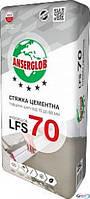 Стяжка цементная ANSERGLOB LFS 70 (25кг) 10-60 мм