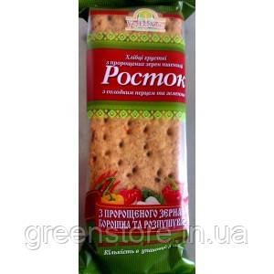Хлебцы «Росток» из пророщенных зерен пшеницы со сладким перцем и зеленью