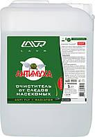 Очиститель от следов насекомых Антимуха LAVR Anti Fly Cleaner