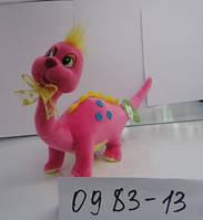Мягкая игрушка динозаврик 2 цвета, SP11068