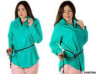 Мятная блуза 1403366, большого размера