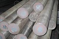 Круг стальной 25 мм ст.45