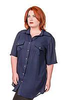 Рубашка женская размер плюс Классика темно-синий 52-56