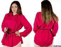 Коралловая блуза 1403366, большого размера