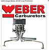 Набор вертикальный карбюратор WEBER 40 IDF + коллектор + фильтр для VW (сделано в Испании)