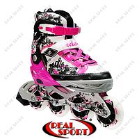 Роликовые коньки раздвижные Zelart Sport Z-098P, L (38-41), розовые, фото 1
