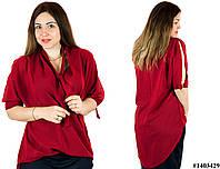 Бордовая блуза 1403429, большого размера