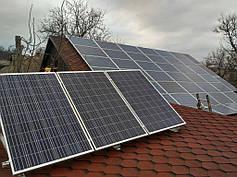 Автономная солнечная станция 1,5 кВт для дома, г. Кривой Рог