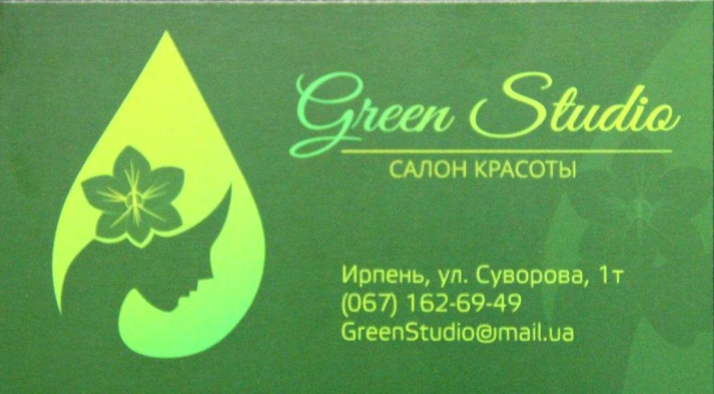 "Салон красоты ""Green Studio"", г. Ирпень"