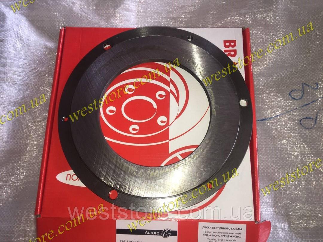 Диски тормозные передние Заз 1102 1103 таврия славута нового образца (круглые) Aurora (2 шт)