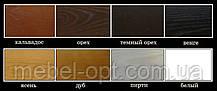 Табурет мягкий орех, выбор цвета дерева и ткани, фото 2
