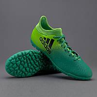 Сороконожки Adidas X 16.3 TF BB5875 Адидас Икс