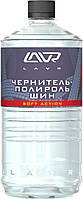 Чернитель-полироль шин LAVR Black Tire & Polish