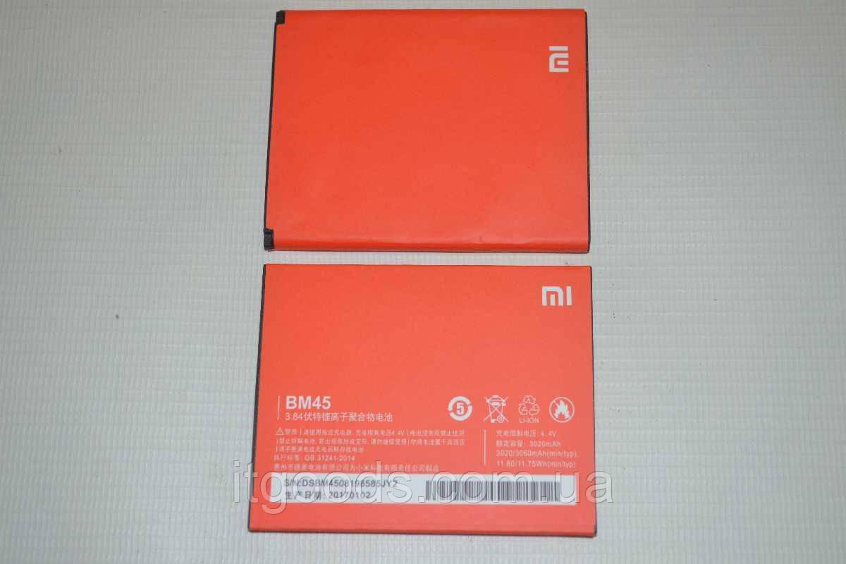 Оригинальный аккумулятор BM45 для Xiaomi Redmi Note 2 3060mAh