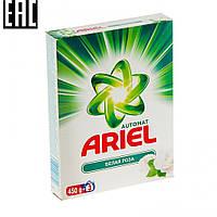 Порошок Ariel автомат Белая Роза 450 г