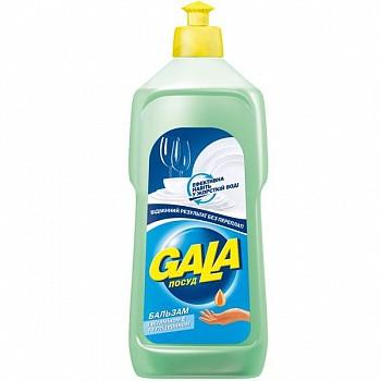 GALA для мытья посуды с глицерином и витамином Е , 500 мл