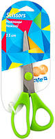 Ножницы детские Kite 13 см