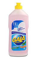 GALA для мытья посуды с глицерином и алое вера , 500 мл