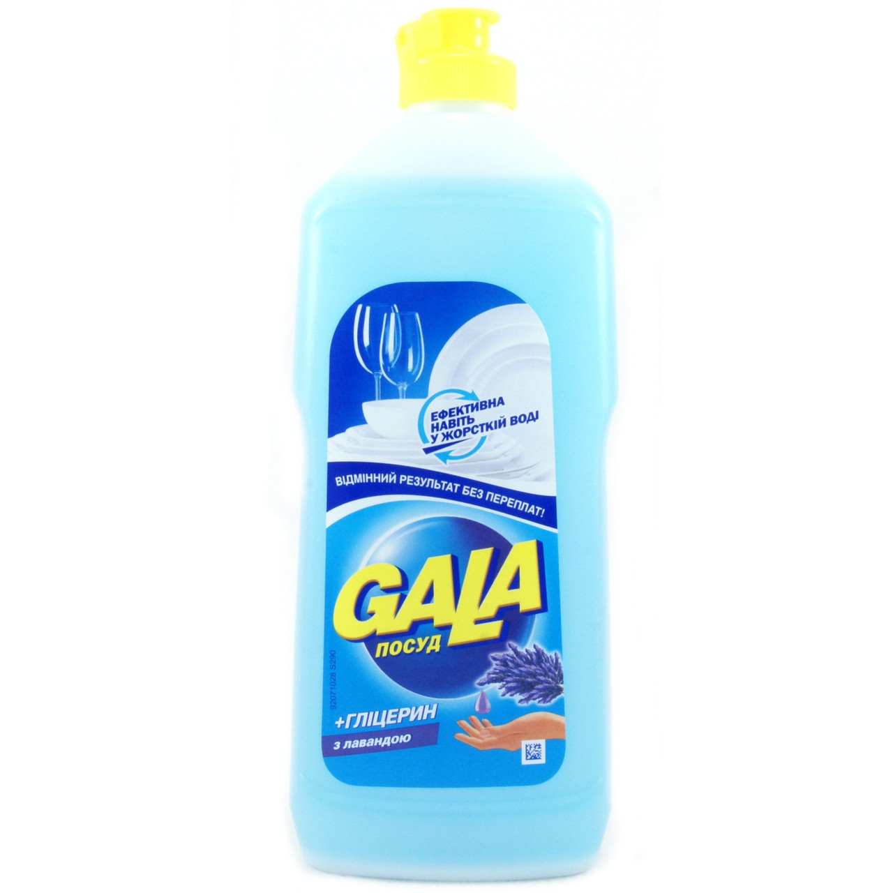 GALA для миття посуду Паризький аромат Balsam Лаванда , 500 мл