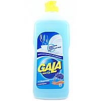 GALA для мытья посуды Парижский аромат Balsam Лаванда , 500 мл