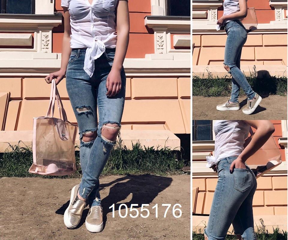 Рваные джинсы купить интернет магазин
