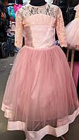 Нарядное платье для девочки  на 5-8 лет