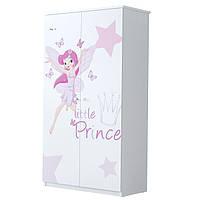 Детский шкаф Little Princess BABY BOO