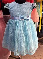Нежное детское платье для девочки  на 1- 3 года