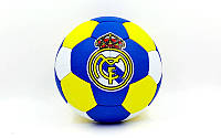 Мяч футбольный Real Madrid (Реал Мадрид)