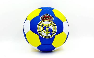 Мяч футбольный Real Madrid (Реал Мадрид)  продажа 2d9a93e0e26c6