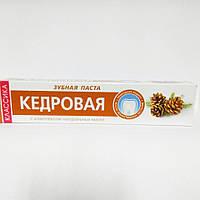 Зубная паста Кедровая 150гр Белоруссия