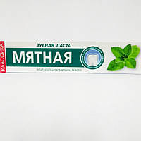 Зубная паста Мятная 150гр Белоруссия