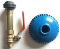 Комплект для летнего душа с латунным краном и стальным сгоном 110 мм