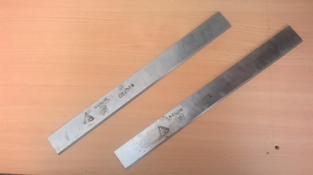 Нож для фрезерования древесины (фуговальный) 1260х40х3