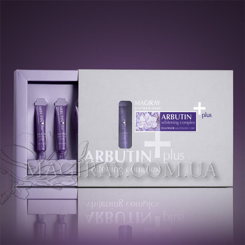 MULTILEVEL H.A.FILLER - ARBUTIN+ Арбутин Плюс -Осветление (5ml*6pcs)