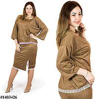 Ореховый костюм 1403426, большого размера