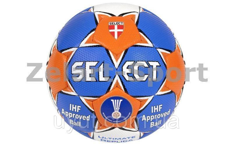 Мяч для гандбола SELECT Club training (HPU 1000, р-р 1, синий-белый)