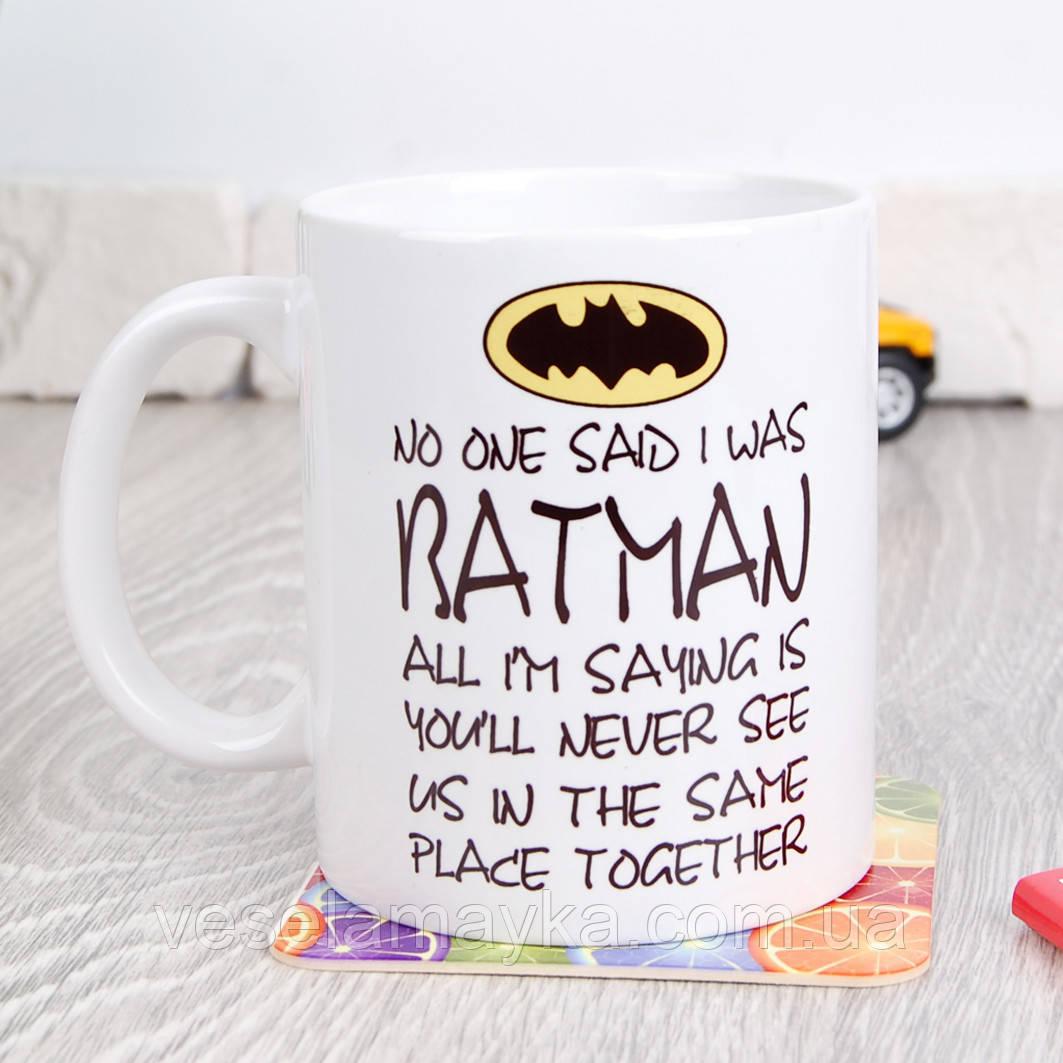 "Чашка ""Batman (Бетмен) 3"""