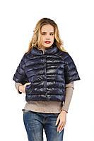 Женская куртка КВ-2 Синий, фото 1